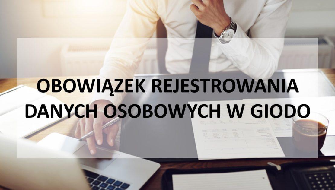 d1c728b18e2a18 Ustawa o Ochronie Danych Osobowych wymusza na polskich firmach działania  związane z rejestracją oraz odpowiednim zabezpieczeniem i przechowywaniem  nawet ...